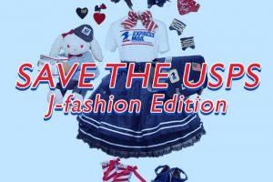 Save the USPS: J-Fashion Edition