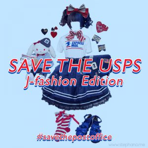 Save the USPS: J-Fashion Edition