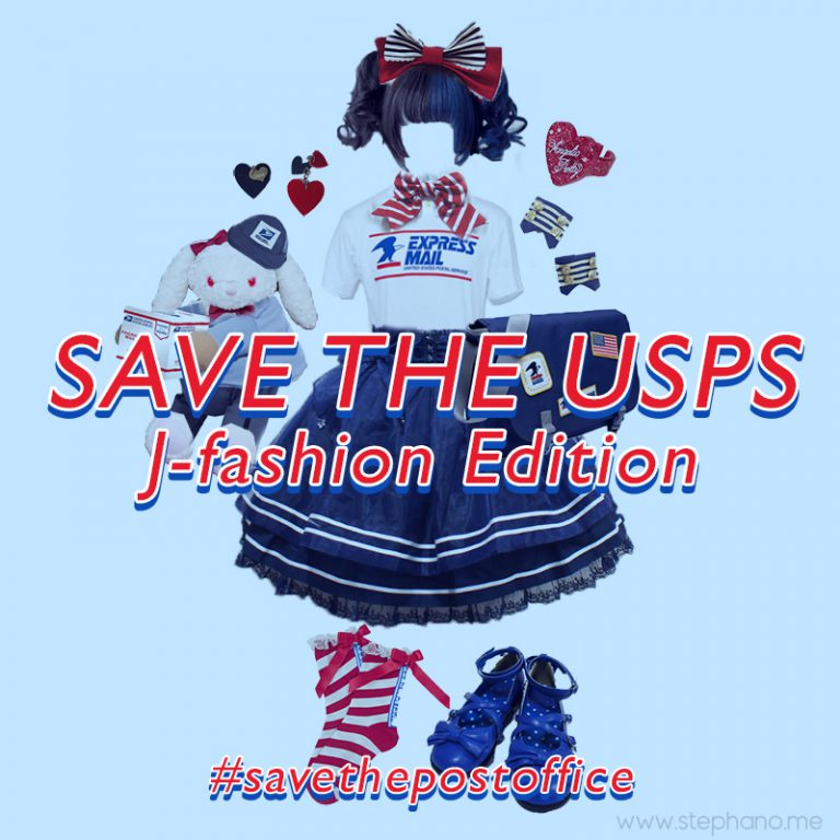 save the usps banner