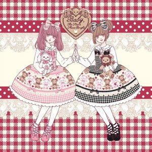 The Third At Home Lolita Project! Baby, the Stars Shine Bright x Harajuku Pop Coordinate and Illustration Contest