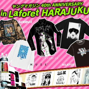 LaForet Harajuku Brands Collaborate for Young Magazine's 40th Anniversary with xxxHOLiC, Ghost in the Shell, Initial D Manga Clothing