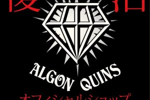 Japanese Punk Brand ALGONQUINS Makes Unexpected Comeback