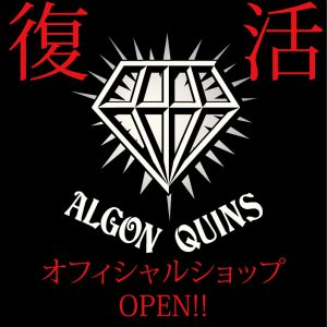 Japanese Punk Brand ALGONQUINS Makes Unexpected Comeback