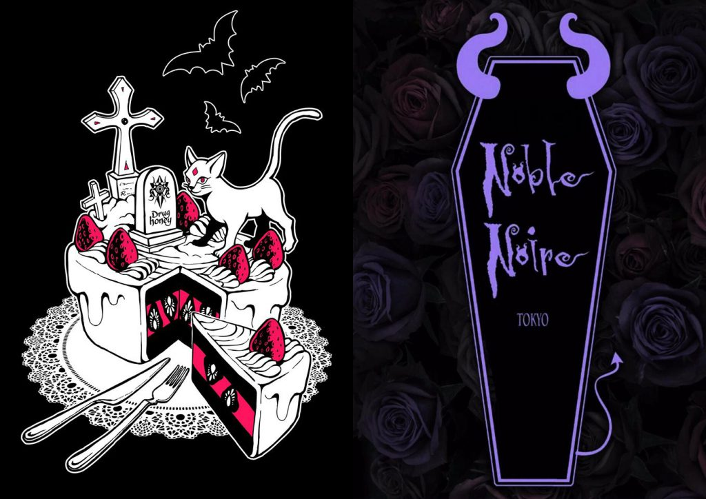 drug honey and noble noire logos