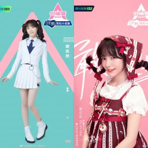 Meet Xie Anran: Chinese Lolita Model and Produce Camp 2020 Idol Trainee