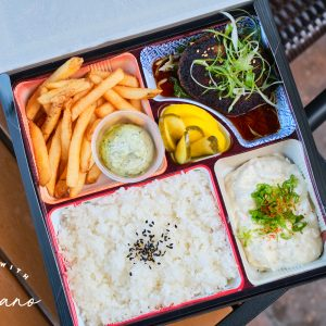 Hako Bento: Bringing Japan to Houston