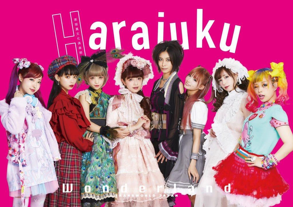 Harajuku Wonderland cover models