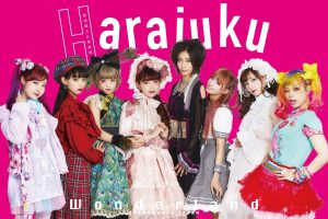 Harajuku Wonderland: The First Harajuku Model Photo Collection Book