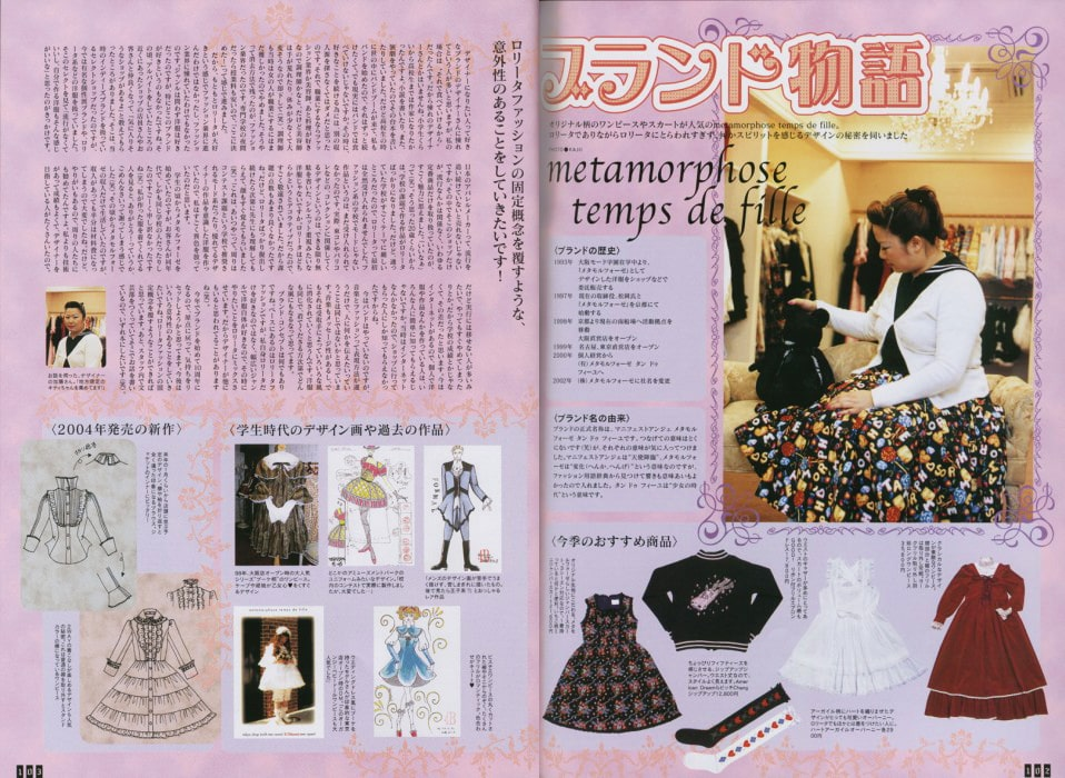Metamorphose Temps de Fille Kuniko Kato interview from Gothic and Lolita Bible 11