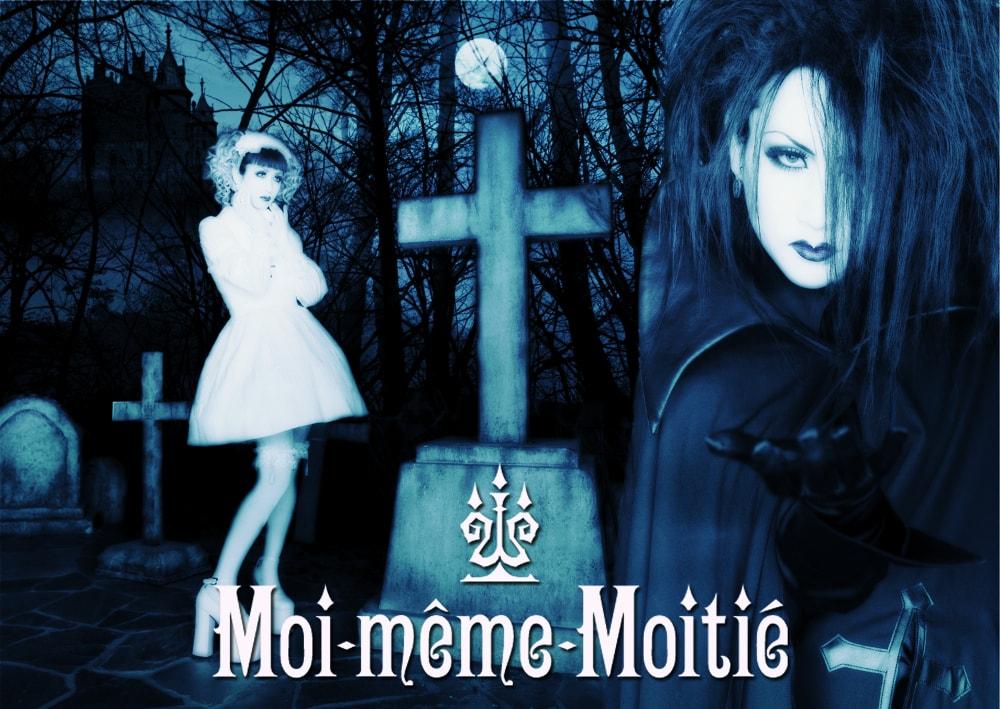 Moi meme Moitie banner