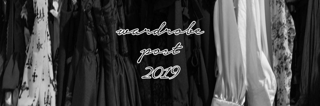 buttcape wardrobe post banner 2019