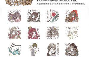 Yoh's Monochrome World: Third Set of Gothic Lolita LINE Stickers