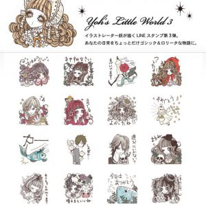 Yoh's Monochrome World Releases Third Set of Gothic Lolita LINE Stickers