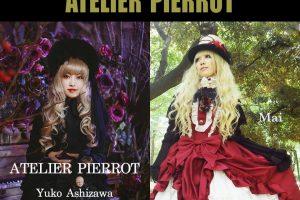 A-Kon 28 Presents ATELIER PIERROT, Pentagon Japan, OxT, and More!
