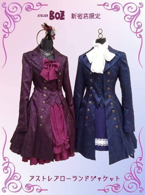Atelier Boz jacqaurd roland jacket