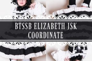 Baby, the Stars Shine Bright Black x White Elizabeth JSK Lolita Fashion Coordinate