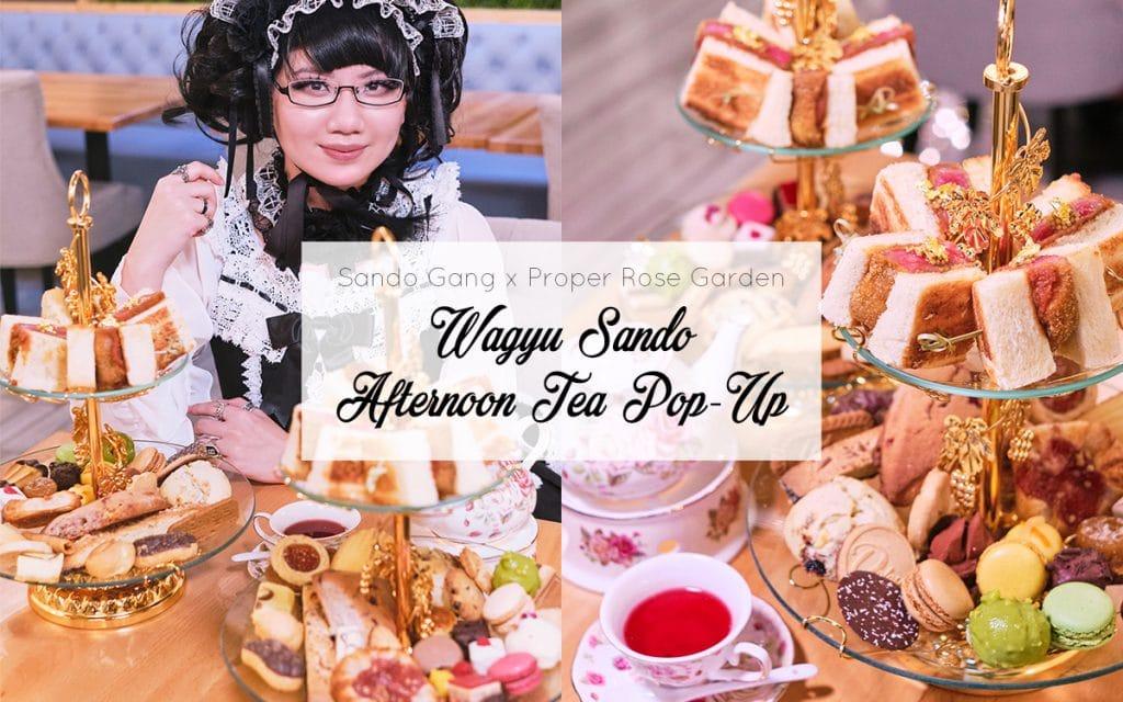wagyu event banner