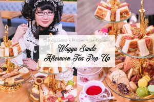 Wagyu Sandwiches Meet Afternoon Tea in Houston Pop-Up