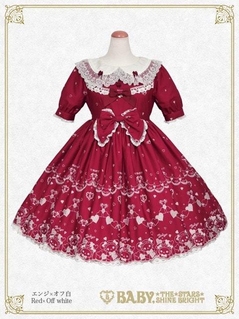 Kumiko Uehara prize: Kumya's Love Heart Embroidery OP