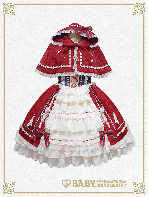 Grand prize: Baby, the Stars Shine Bright Fairyland Red Riding Hood JSK and Cape Set