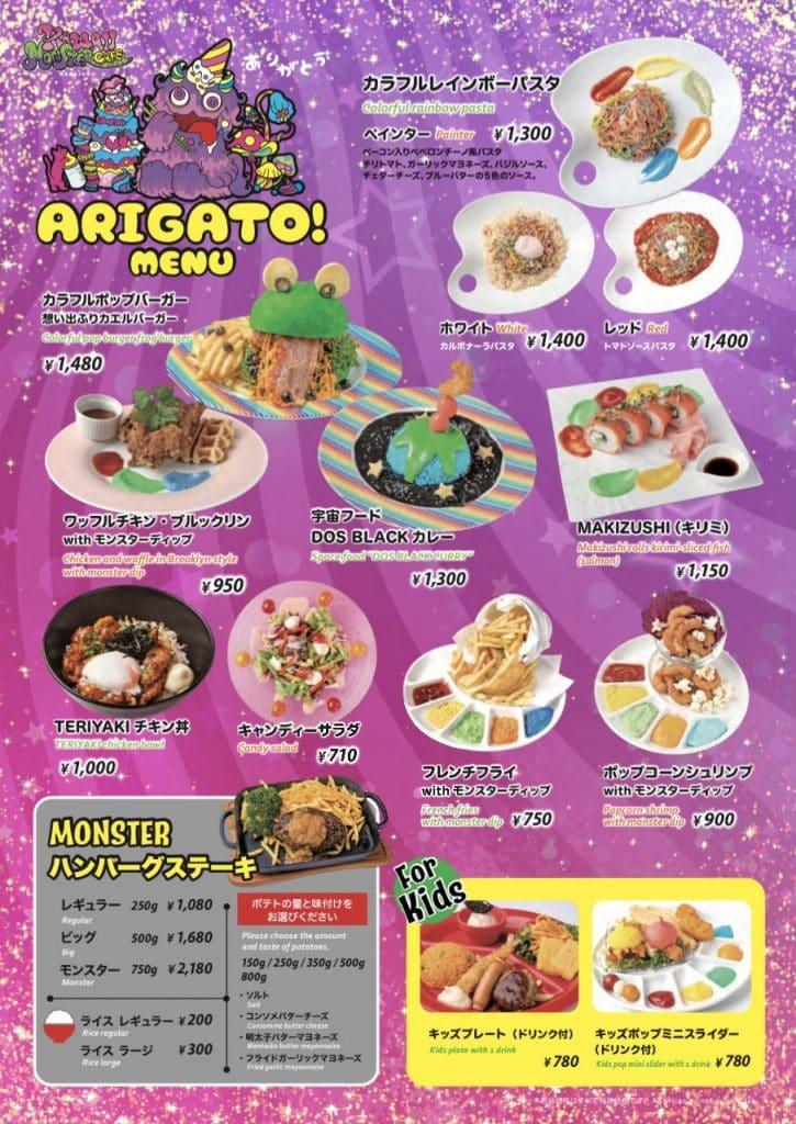 Kawaii Monster Cafe Arigato Menu