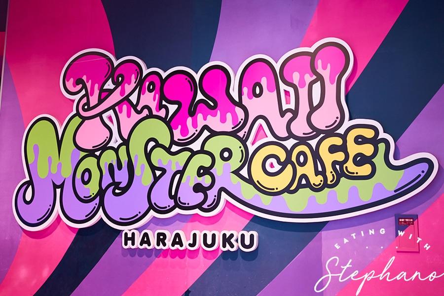 kawaii monster cafe sign