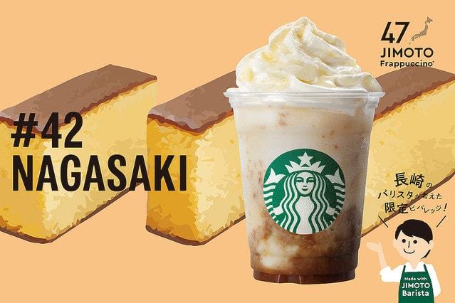 castella coffee cream frap