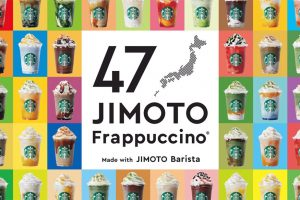All 47 Starbucks Japan Prefectural Jimoto Frappuccinos Explained