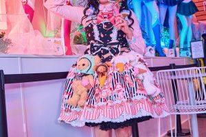 Baby, the Stars Shine Bright Kumya's Sweet Ice Cream Outfit