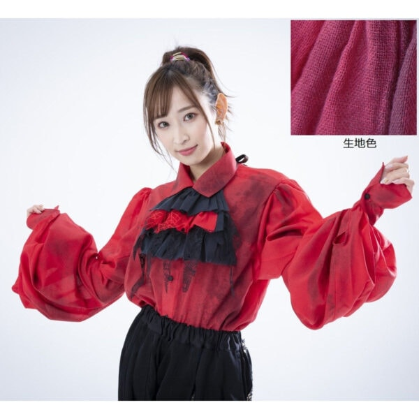 Red h.NAOTO Blouse
