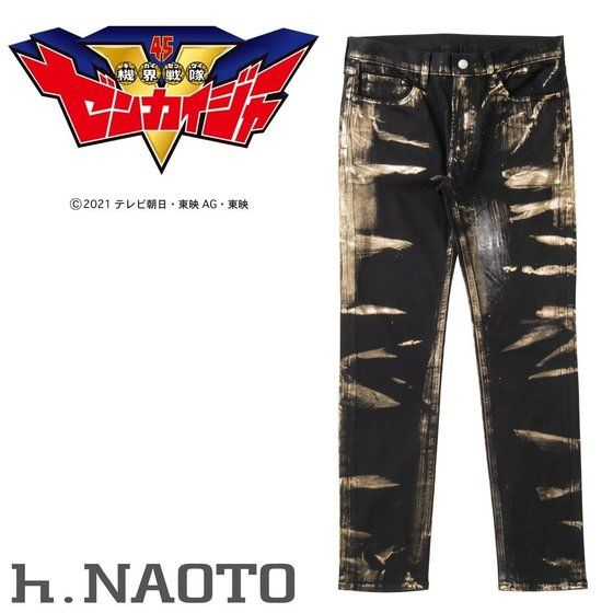 h.NATO Zox Pants